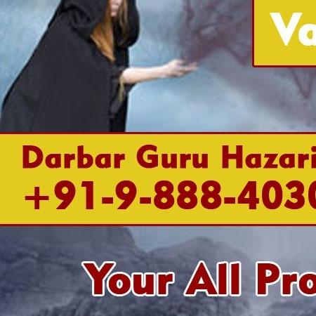 Darbar Guru Hhazari Lal Ji
