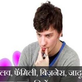 Your Vashikaran Specialist