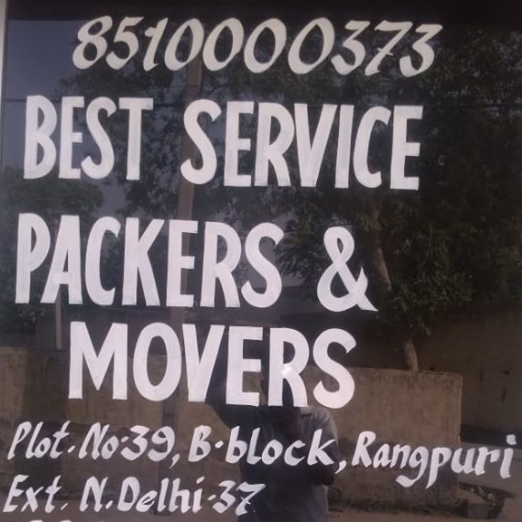 Bestservice Packers